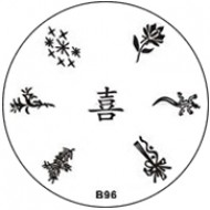 Stempel Figuren Plaatje 96